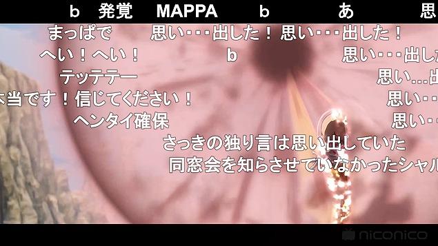 10話 (167)