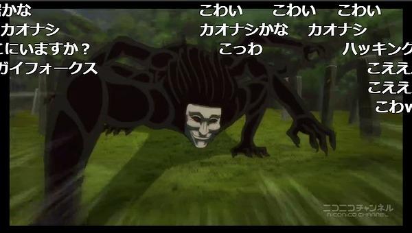 7話 (49)