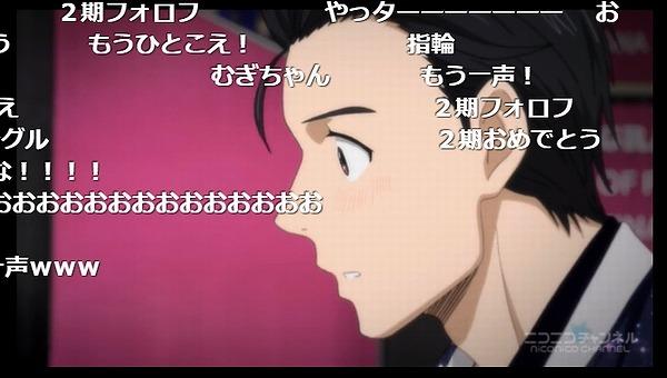12話 下 (22)