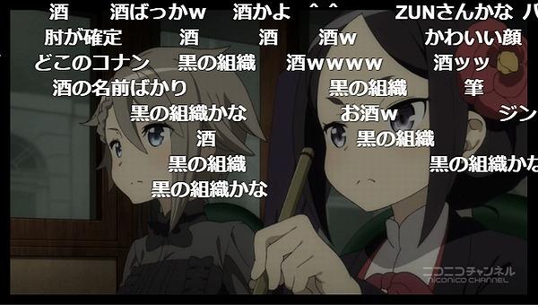 4話 (11)