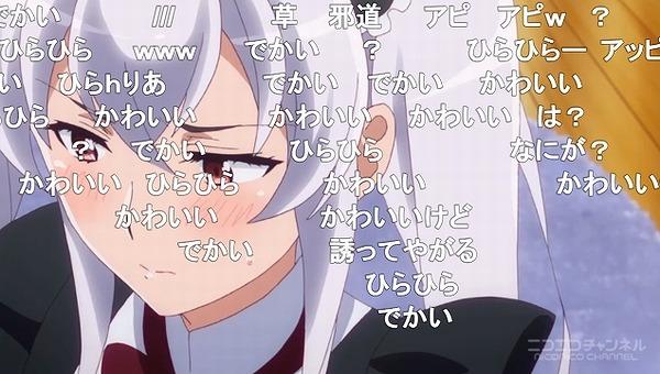 7話 (122)