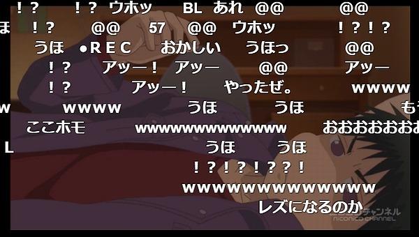 8話 (82)