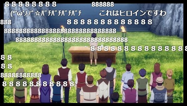 26話 (114)