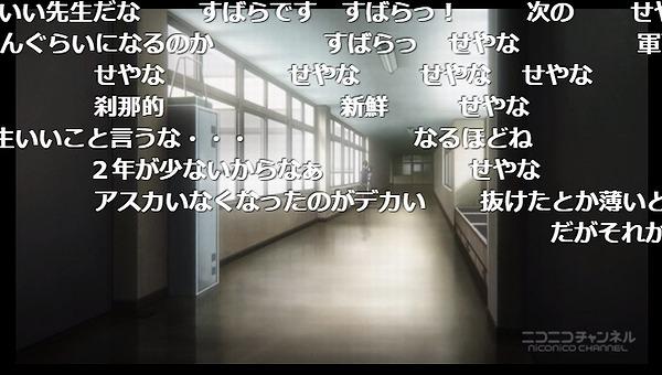 13話 (15)