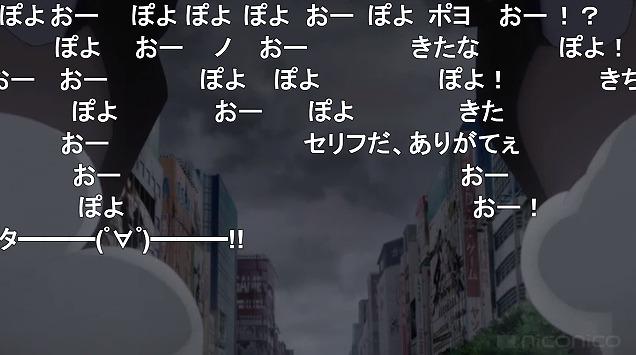 12話 (39)