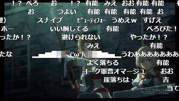 8話 (127)