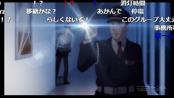 11話 (117)