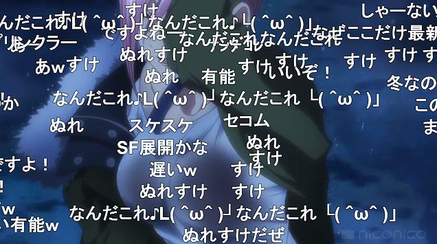 11話 (60)