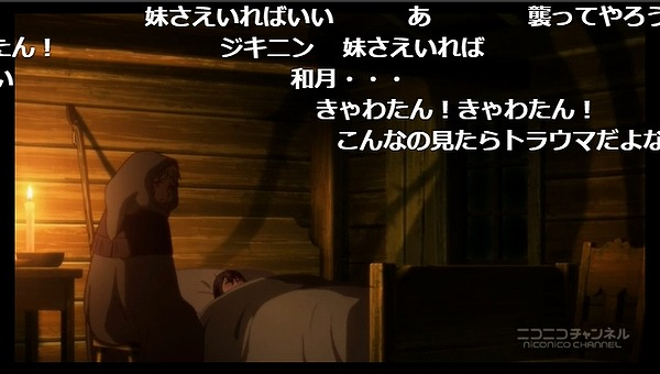 11話 (20)