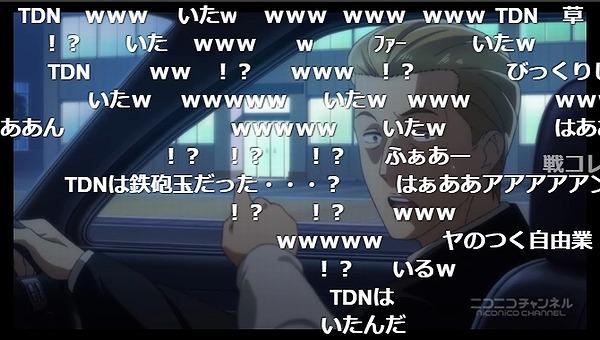 1話 (90)