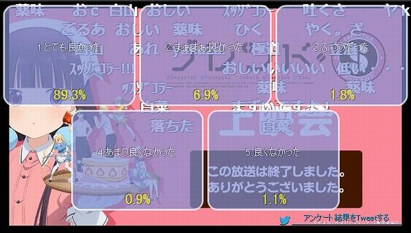 11話 (168)