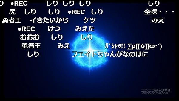 12話 (41)