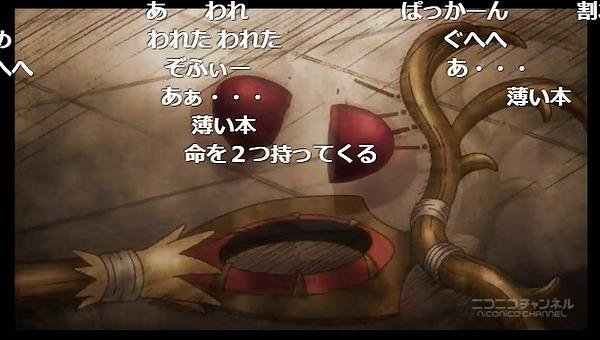 11話 (4)