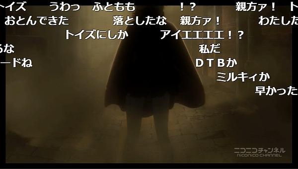 1話 (10)