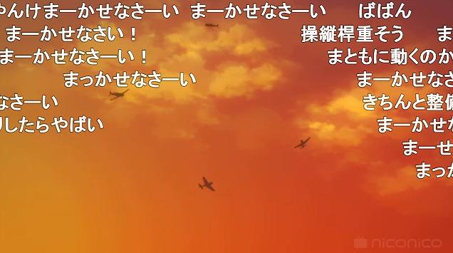 7話 (87)