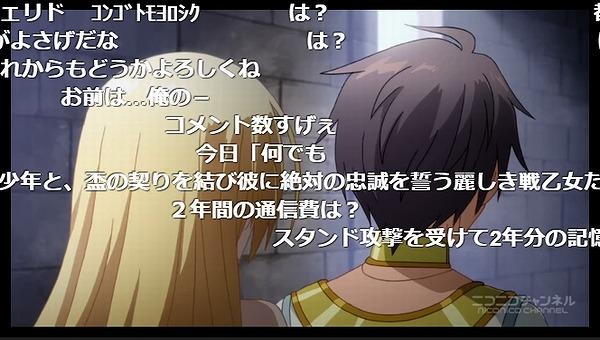 2話 (137)