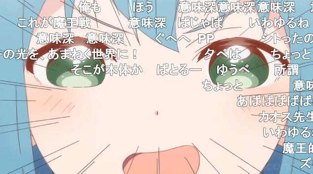 2話 (28)