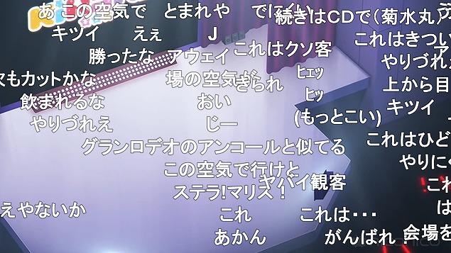 12話 (64)