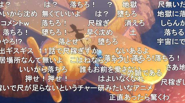 11話 (5)