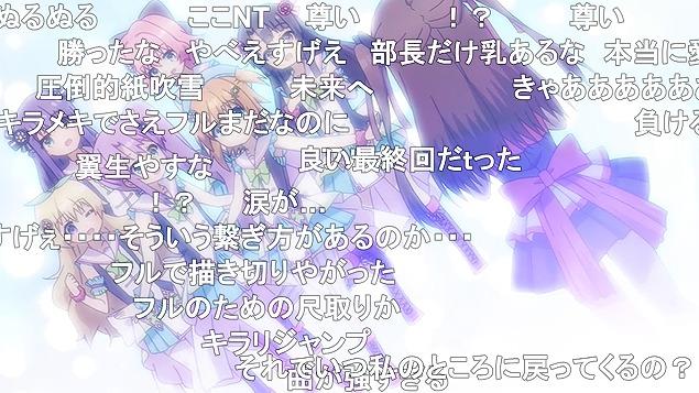 12話 (104)