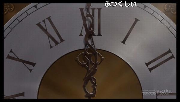 4話 (1)