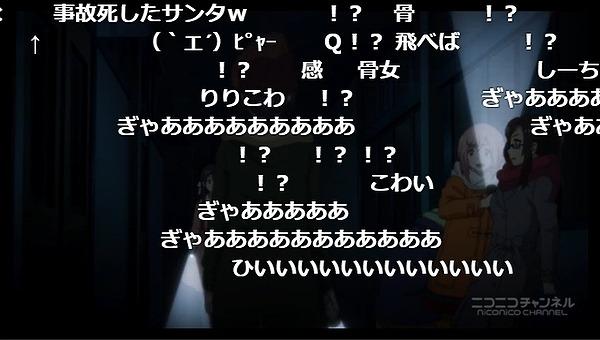 19話 (6)