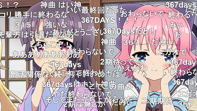 12話 (152)
