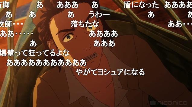7話 (121)