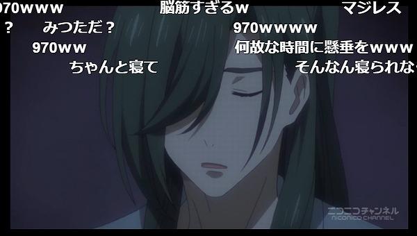 8話 (97)