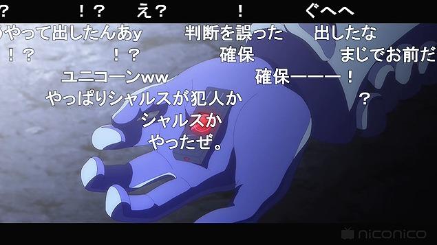 10話 (154)