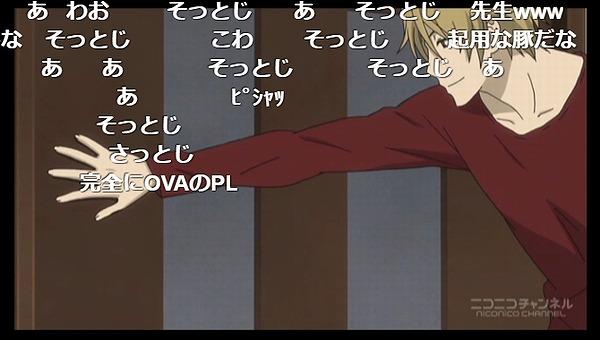 3話 (59)