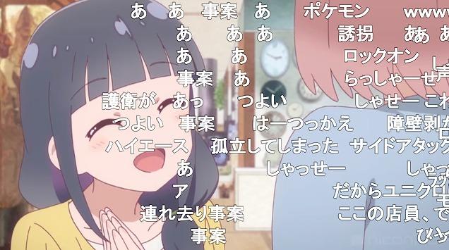 8話 (30)