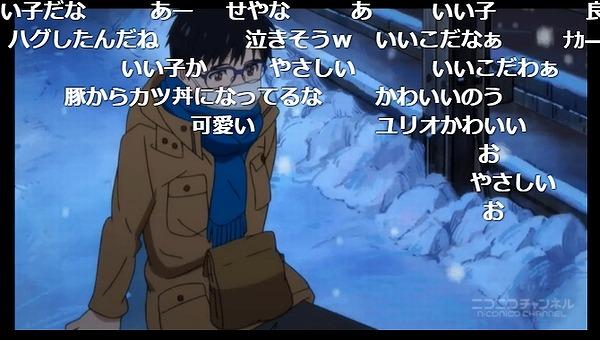 9話 下 (33)