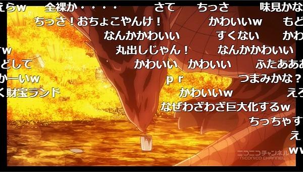 1話 (47)