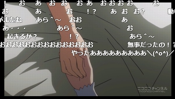 12話 (158)