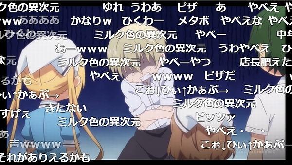 9話 (158)