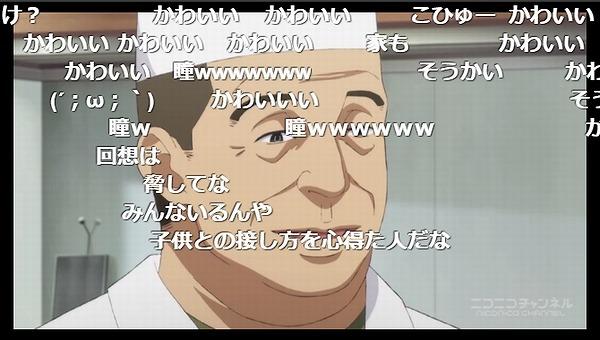6話 (138)