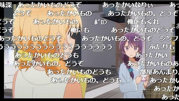 11話 (76)