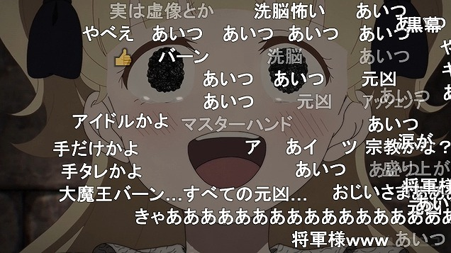 10話 (135)