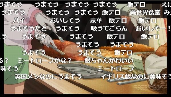 1話 (36)