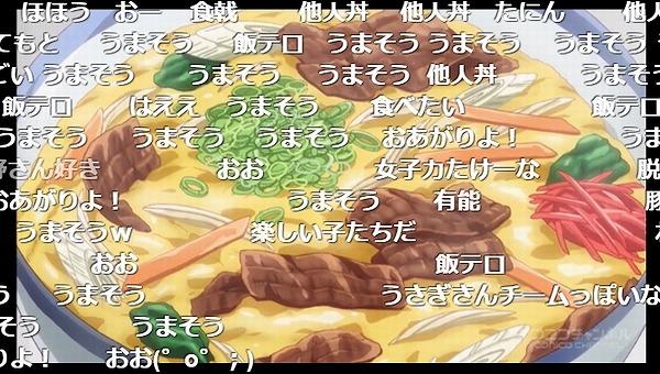 8話 (145)