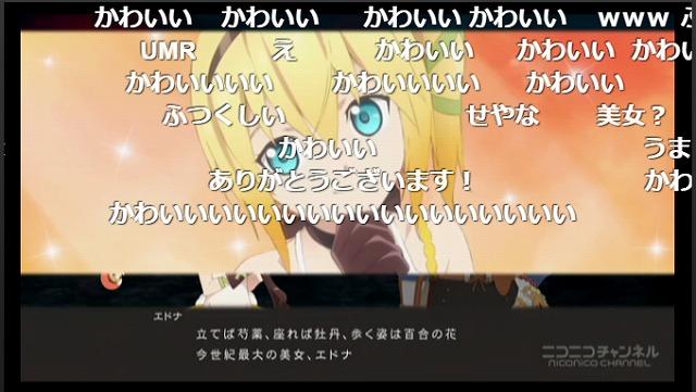 9話 (68)