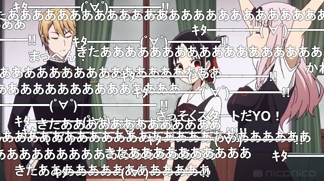 五話 (2)