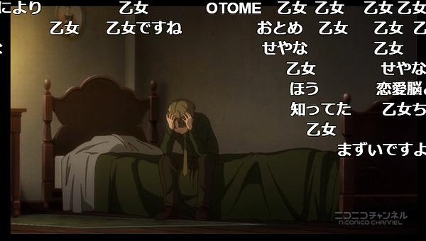 8話 (44)