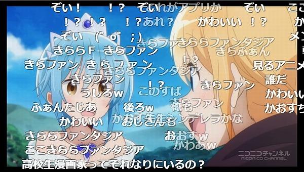 9話 (18)