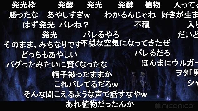 10話 (145)