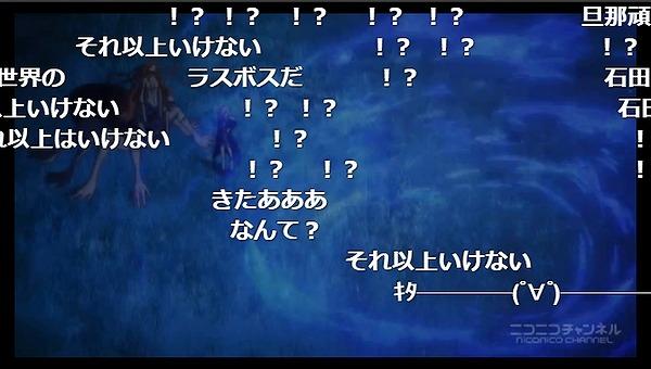 8話 (48)