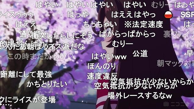 8話 (5)