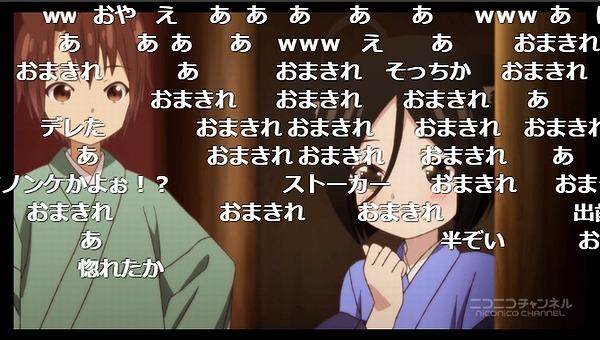 3話 (150)
