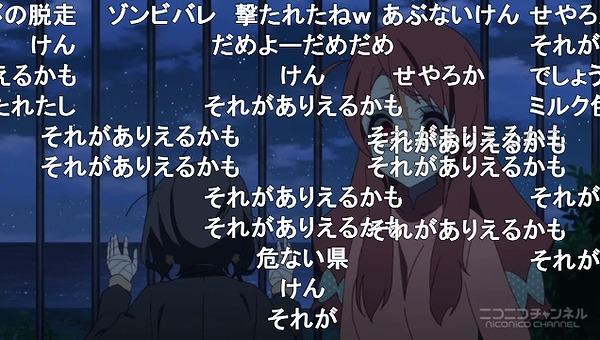 2話 (53)